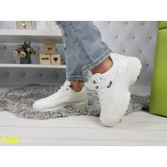 Кроссовки белые фила