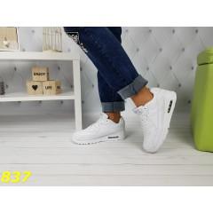 Белые кроссовки аирмаксы