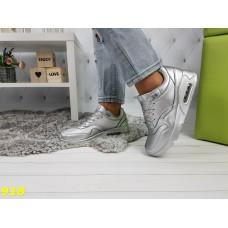 Кроссовки серебро аирмаксы