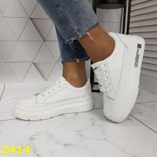 Кроссовки криперы белые на высокой платформе