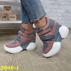 Сникерсы кроссовки на высокой платформе с танкеткой на липучках