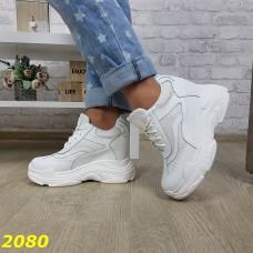 Сникерсы кроссовки на высокой платформе белые с танкеткой