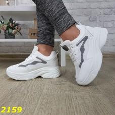 Сникерсы кроссовки белые на высокой платформе с танкеткой