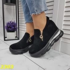 Сникерсы кроссовки черные с танкеткой на платформе со змейкой