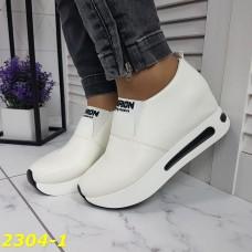 Сникерсы кроссовки на высокой платформе с танкеткой белые