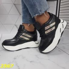 Сникерсы кроссовки на высокой платформе с танкеткой черные