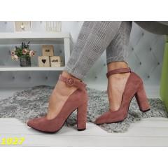 Туфли лодочки с застежкой узкий носок на толстом широком каблуке пудра
