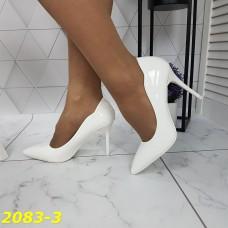 Туфли лодочки белые на невысоком каблуке