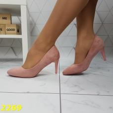 Туфли лодочки замшевые на низком каблуке пудровые
