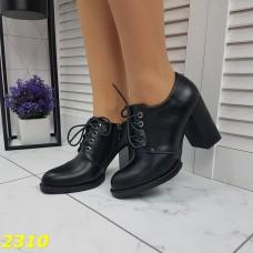 Ботильоны туфли на шнуровке на широком удобном каблуке