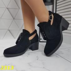 Ботильоны туфли на низком широком каблуке замшевые