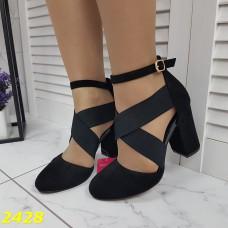 Ботинки туфли демисезон с резинками на широком устойчивом каблуке