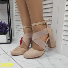 Ботинки туфли демисезон с резинками на широком устойчивом каблуке бежевые