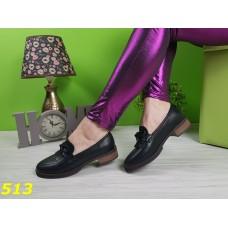 Туфли лоферы на удобном каблуке матовые