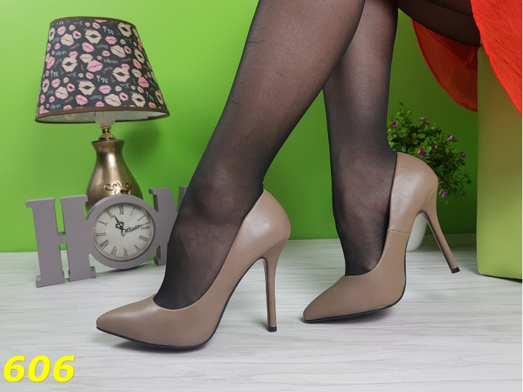 Туфли лодочки телесного цвета