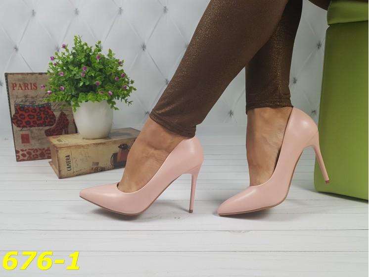 Туфли лодочки пудровые матовые на удобном каблуке