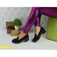 Туфли лоферы черные замшевые с замочком лезвие