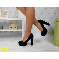 Туфли замшевые на удобном толстом каблуке классика