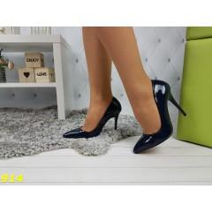 Туфли лодочки темно синие лаковые